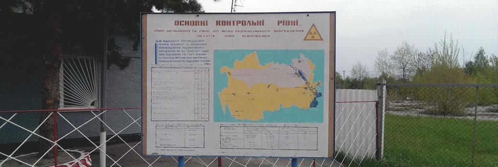 30-km-Zone
